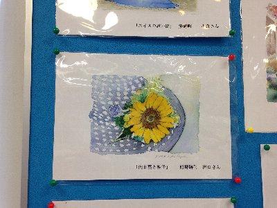 20131121_09.jpg