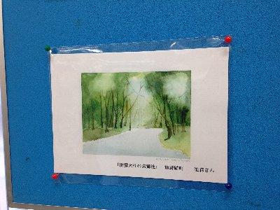 20131121_11.jpg